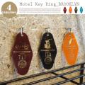 Motel Key Ring_BROOKLYN トラディションアコースティック