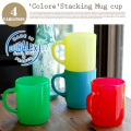 GOODWARE 'Colore' Stacking Mug cup 4カラー DURALEX