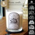キャンドル(candle) グラセンス(grancense) 全6種