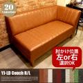 YJ-LD-カウチソファ(コーナータイプソファ) 全2種(R・L) 全10色 送料無料 日本製