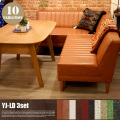 YJ-LD-LD3セット(カウチソファ+ベンチ+テーブル) 全2種 全10色 送料無料 日本製