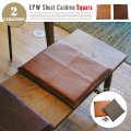 LPWシートクッション チェアパット 33×31cm角 全2色(キャメル、ブラウン)