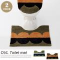 トイレ用品 OVLトイレマット 12150420 シカク(SIKAK) オレンジ カーキ