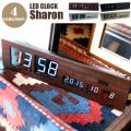 LED CLOCK Sharon(LEDクロック シャロン) デジタルクロック 掛け時計・置時計