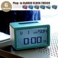 Plug-in HYBRID CLOCK FRISCO(プラグインハイブリッドクロック フリスコ)