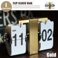 フリップクロック ボルク ゴールド ACL090 パタパタクロック 掛け時計・置時計