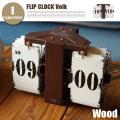 フリップクロック ボルク ウッド ACL091パタパタクロック 掛け時計・置時計
