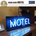 ネオンサイン モーテル(NEON SIGN MOTEL) 置き掛け兼用サインライト