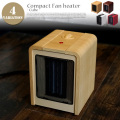 コンパクトファンヒーター キューブ 暖房器具・ヒーター 全4色
