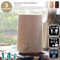 フロートS(Float S) アロマ加湿器 HFT-1621