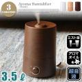 フロートL(Float L) アロマ加湿器 HFT-1623