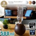 ナゴミ(NAGOMI) ペットボトル加湿器 HFT-1521