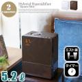 スクエアミスト(Square Mist) ハイブリッド加湿器 HFT-1619