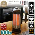 カーボンヒーター シャトル 暖房器具 CBT-1633
