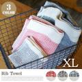 リブXL タオルケット 全3色 kontex 日本製