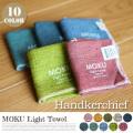 モク ハンカチーフ 全10色 kontex 日本製