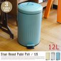 スチールラウンドペダルペール12L STEEL ROUND PEDAL PAIL ゴミ箱