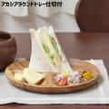アカシア ラウンドトレー仕切付 230×230×25mm 木製 食器 皿 プレート トレイ トレー