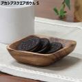 アカシア スクエアボウルS 100×100×35mm 木製 食器 皿 ボウル 小皿 小さめ とりわけ皿