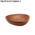 アカシア トライアングルボウルS 100×100×30mm 木製 食器 皿 ボウル 小皿 とりわけ皿