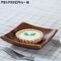 アカシア スクエアトレーM 110×110×25mm 木製 食器 皿 プレート トレイ トレー 平皿