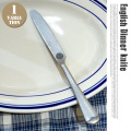 イングリッシュディナーナイフ English Dinner Knife 554179 カトラリー