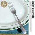 イングリッシュディナーフォーク English Dinner Fork 554186 カトラリー