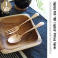 オールドイングリッシュ ヴィンテージ ピンクゴールド コーヒースプーン OLD ENGLISH Vintage+Pink Gold plated coffee spoon 555695 カトラリー