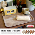 Vintage Wood Style Tray L(ヴィンテージウッド調トレーL) CAMBRO