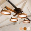 クルックスシーリングライト CruxCelingLight ASP-802 シーリングライト BICASA 4灯 LED 調光 LED 木 天然木 シェード