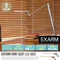カタナ アームライト クランプタイプ KATANA ARM LIGHT LEX-1002 テーブルスタンド エグザーム EXARM