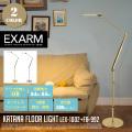 カタナ フロアライト KATANA FLOOR LIGHT LEX-1002+FB-992 フロアスタンド エクザーム EXARM