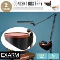 照明パーツ コンセントボックストレイ CONCENT BOX TRAY CB-600  エグザーム EXARM