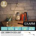 デスクライト DESK LIGHT LEX-973/LEX-974 テーブルスタンド エグザーム EXARM