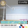970 アームライト 970 ARM LIGHT LEX-970 テーブルスタンド エグザーム EXARM