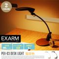 デスクライト DESK LIGHT PEX-03NA テーブルスタンド エグザーム EXARM