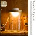 ボタニックジャーライト BOTANIC JAR LIGHT AOL-603/190 テーブルスタンド