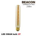 電球 LED スワンバルブ VF ビーコン 電球 ライト LEDフィラメント