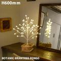 イルミネーション ブランツリー PON60 LEDイルミネーション