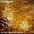 ライト イルミネーション ボタニック ブランツリー PON120 LED イルミネーション