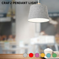 ペンダントライト クラフ2 ペンダントライト 照明 天井照明 LEDライト