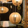 ペンダントライトワームスライトグローブ40照明 天井照明 ペンダントライト1灯 木製ライト
