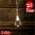 【アウトレット★限定1台】ボタニックハンギングライトS APE-022WH 送料無料