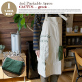 AND PACKABLE APRON(アンドパッカブルエプロン) カクタスグリーン