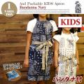 AND PACKABLE KIDS APRON(アンドパッカブル キッズエプロン) バンダナネイビー