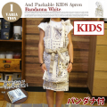 AND PACKABLE KIDS APRON(アンドパッカブル キッズエプロン) バンダナホワイト