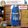 AND PACKABLE KIDS APRON(パッカブル キッズエプロン) ローカルソーシング