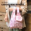 バッグ キャンバスミニマルシェ オーマイガー!ピンク マルシェバッグ ミニバッグ エコバッグ