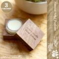 アロマレコルト ナチュラルソリッドパフューム(natural solid perfume)