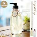 Dmateria(ディーマテリア) リキッドソープ(Liquid Soap)